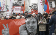 Фоторепортаж: Как прошел марш памяти Бориса Немцова в Москве