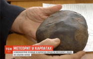 Во двор жителя Ивано-Франковской области упал двухкилограммовый метеорит