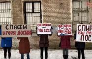Минская Домбровка вышла на акцию солидарности