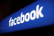 Facebook начнет использовать «лайки» пользователей вне соцсети для рекламы