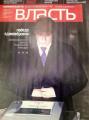 Два издательских дома будут созданы в Беларуси на базе республиканских газет до конца 2012 года