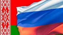 Представительство БУТБ в России намерено открыть склад в Челябинске