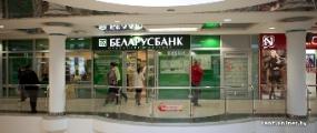 Ресурсная база Беларусбанка за январь-апрель выросла на 6,9% до Br107 трлн.