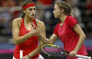 Финальный раунд Кубка Федерации: Белорусские теннисистки узнали соперниц