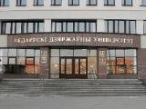 На все формы образования в белорусские вузы запланировано принять около 91,6 тыс. человек