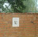 Листовки в поддержку Алеся Беляцкого на бобруйской колонии (Фото)