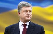 Порошенко: Остаюсь в политике, чтобы защитить достижения Украины за 5 лет и сохранить курс страны в ЕС и НАТО