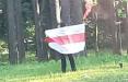 Партизаны Зеленого Луга провели сильную акцию с фаером