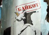 Брестская коалиция «Спадчына» бойкотирует выборы