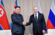 Привет, Вова: как Ким Чен Ын преподнес России неприятный сюрприз