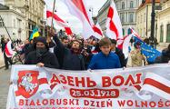 Акция в Варшаве: Беларусь будет вольной!