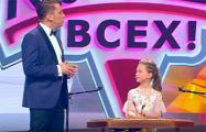 Школьница из Сморгони в эфире российского ТВ поставила на место Галкина