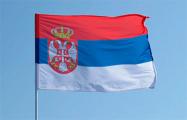Сербия присоединилась к заявлению ЕС с осуждением недемократических выборов в Беларуси