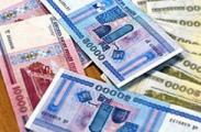 Белорусский рубль нужен Единому экономическому пространству