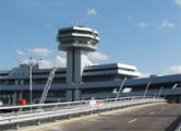 Пассажиры Национального аэропорта будут платить сбор от $2,5 до $5