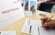 Почти все банки в Беларуси остановили выдачу потребительских кредитов