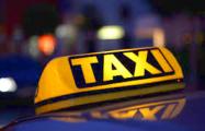 Таксист взял с американцев $57 рублей за поездку из аэропорта до Минска