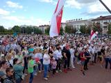 Акция солидарности на площади в Бобруйске: Лукашенко уже никто не поможет