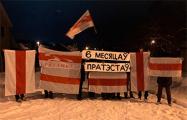 Как белорусы протестовали 10 февраля