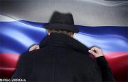 Расследователь Bellingcat назвал причины выявлений российских шпионов в Болгарии и Италии