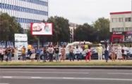 В Бресте девушки выстроились в цепь солидарности