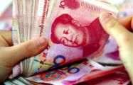 Нацбанк купил 1 миллиард китайских юаней