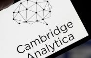 Экс-сотрудник Cambridge Analytica рассказал о связях компании с РФ