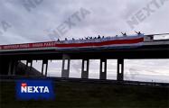 На мосту в Могилеве появился огромный бело-красно-белый флаг