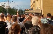 Видеофакт: Атмосфера прямо сейчас в центре Минска