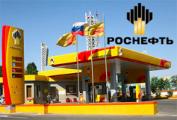 Из-за санкций «Роснефть» останется без кредита в $4 миллиарда