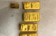 Львовские таможенники обнаружили 8 золотых слитков в банке с краской