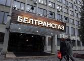 Суриков: «Говори правду», коммунисты и Левкович одобрили продажу «Белтрансгаза»