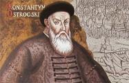 Пять пьедесталов для Константина Острожского