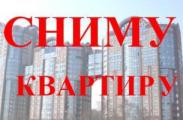 Аренда жилья в Минске переживает ценовой «бум»