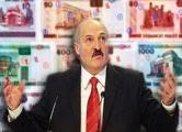 Лукашенко: 480 долларов - это не 500 долларов
