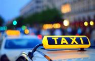 Водитель украл директорский сейф в Минске и увез на такси в Жлобин
