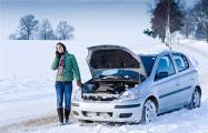 Семь советов, как правильно завести машину в мороз
