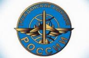 Росавиация озвучивала официальную причину автокатастрофы под Ярославлем