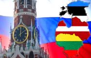 Латвия, Литва, Эстония хотят расширения миссии НАТО в Балтии