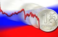 Падение рубля и рынков: итоги дня в России