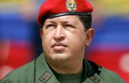 Главный идеолог Минска открыл парк Чавеса