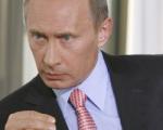 Путин рассказал о Национальном центре управления обороны России