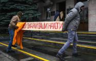 Павла Виноградова хотят наказать за гроб возле налоговой