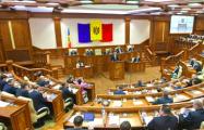 Парламент Молдовы признал страну «захваченным государством»