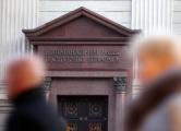 Нацбанк будет регулировать лизинговую деятельность