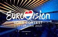 Назван вероятный победитель «Евровидения»
