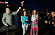 Минчане традиционно исполнили «Тры чарапахi» в центре Минска