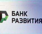 БРРБ инвестирует в малый и средний бизнес Br300 млрд
