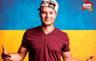 Максу Коржу разрешили въезд в Украину