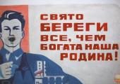 За счет чего власти планируют сделать экономику Беларуси эффективной
